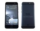 """HTC tung video """"úp mở"""" về smartphone sắp trình làng"""