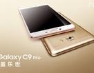 Samsung trình làng smartphone sở hữu bộ nhớ RAM 6GB đầu tiên của hãng