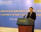 Lần đầu tiên công bố Sách Xanh Ngoại giao Việt Nam