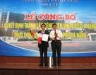 Bệnh viện Ung bướu Đà Nẵng chuyển sang công lập