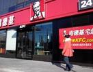 KFC kiện công ty Trung Quốc vì tin đồn gà 8 chân, 6 cánh
