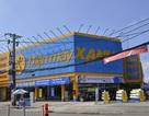 Bảo vệ phá két sắt siêu thị, trộm hơn 2,7 tỷ đồng