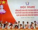 Cụm thi đua Tây Nam Bộ: Tổng thu ngân sách năm 2015 đạt trên 46.000 tỷ đồng