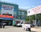 Trung tâm cấp cứu phía tây Sài Gòn đi vào hoạt động