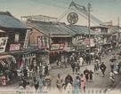 """""""Ngắm nhìn"""" cuộc sống của người Nhật 100 năm trước"""