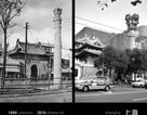 Sự lột xác ngoạn mục của nhiều đô thị lớn ở Trung Quốc trong nửa thế kỷ
