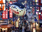 Kinh tế Nhật gây bất ngờ vì rơi vào suy thoái