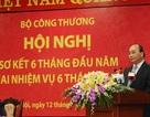 """Thủ tướng: Sẽ không tiếp tục """"ném"""" tiền vào Gang thép Thái Nguyên"""