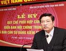 Ban Nội chính Trung ương mở rộng phối hợp trong phòng chống tham nhũng