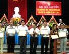 Thị xã Hồng Lĩnh phát huy nhiều sáng kiến xây dựng quỹ khuyến học