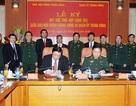 Ban Nội chính Trung ương và Quân ủy Trung ương ký kết quy chế phối hợp
