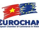 """""""Sách trắng"""" của EuroCham khen ngợi Ngân hàng Nhà nước"""