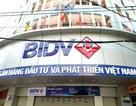 Cổ phiếu BIDV mất điểm ngay trong phiên sáng chào sàn