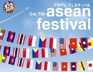 """Sinh viên ASEAN """"mở hội"""" trên đất Nhật"""