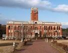 10 trường đại học tốt nhất châu Á về Khoa học Xã hội và Quản lý