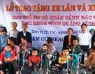 Quảng Bình: Trao 200 xe lăn và xe đạp đến học sinh có hoàn cảnh khó khăn