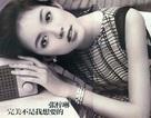 Cựu Hoa hậu Thế giới Trương Tử Lâm không màng danh vọng