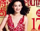 Trương Bá Chi hát về chuyện tình với Tạ Đình Phong