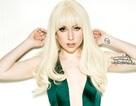 Lady Gaga buộc phải hủy tour diễn vì phẫu thuật