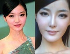 Sốc với dung nhan khi chưa chỉnh sửa của người mẫu Trung Quốc