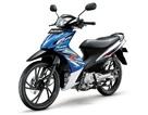 Suzuki Việt Nam sắp ra mẫu xe côn tay mới