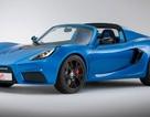 Siêu xe chạy điện giá 135.000 USD