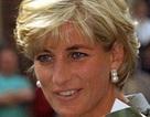 Có thể mua di chúc của công nương Diana với giá 20 USD