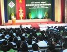 Gần 200 sinh viên tham gia thi Olympic Hóa học toàn quốc năm 2014