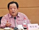 Tỷ phú Trung Quốc thân cận với Lệnh Kế Hoạch bị bắt