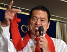 Nghị sỹ Nhật lo ngại về người ngoài hành tinh