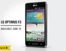 LG ra mắt smartphone tầm trung cho người khiếm thính và khiếm thị