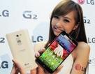 LG G3 sẽ có màn hình siêu nét, chống nước và chống bụi