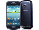 Samsung ra mắt biến thể mới của Galaxy S III