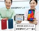Samsung bất ngờ trình làng Galaxy S5 cao cấp với màn hình 2K