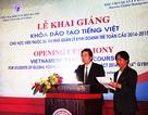 """Đào tạo tiếng Việt cho học viên Hàn Quốc trong dự án """"Nhà quản lý kinh doanh trẻ toàn cầu"""""""