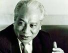 Kỷ niệm 100 năm ngày sinh cố GS Vật lý Ngụy Như Kontum