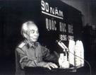 Đại tướng Võ Nguyên Giáp với Trường Quốc học Huế