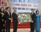Trường Bưởi - Chu Văn An kỷ niệm 105 năm xây dựng và phát triển