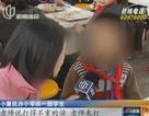 Trung Quốc: Giáo viên bị sa thải vì yêu cầu học sinh tát nhau