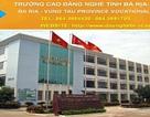 Trường Cao đẳng nghề tỉnh Bà Rịa Vũng Tàu thông báo tuyển sinh năm 2014