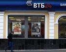 Ngân hàng Nga khốn đốn vì cấm vận, cầu viện chính phủ