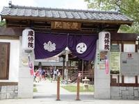 Khánh tu viện: Ngôi chùa Nhật Bản duy nhất tại Hoa Đông