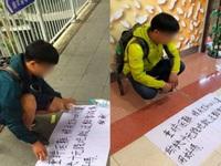 """Dân Hong Kong lên tiếng cảnh báo về hiện tượng """"phượt ăn mày"""""""