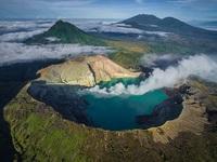 Núi lửa Việt Nam bất ngờ xuất hiện trong danh sách những ngọn núi lửa ấn tượng nhất