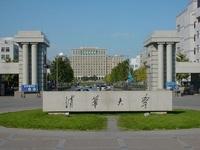 ĐH Thanh Hoa vượt lên trở thành đại học tốt nhất khu vực châu Á - Thái Bình Dương