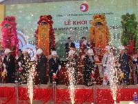 Sắp có khu nghỉ dưỡng đầu tiên ở vịnh Đà Nẵng