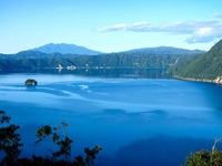 Bí ẩn về hồ nước nhìn xuống có thể gặp xui xẻo