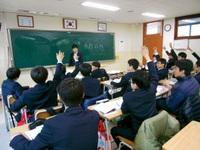 Hàn Quốc: Ngày càng nhiều giáo viên mua bảo hiểm phòng bạo lực học đường