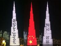 """""""Biểu tượng nhà giàu"""" ở Dubai cổ vũ Trung Quốc giữa đại dịch virus corona"""
