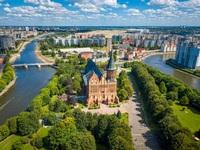 Kaliningrad: Điểm đến nổi bật nhất thế giới năm 2020